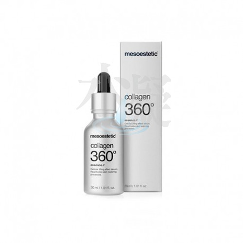 Mesoestetic Collagen 360° essence<br>360° 高智提升精華