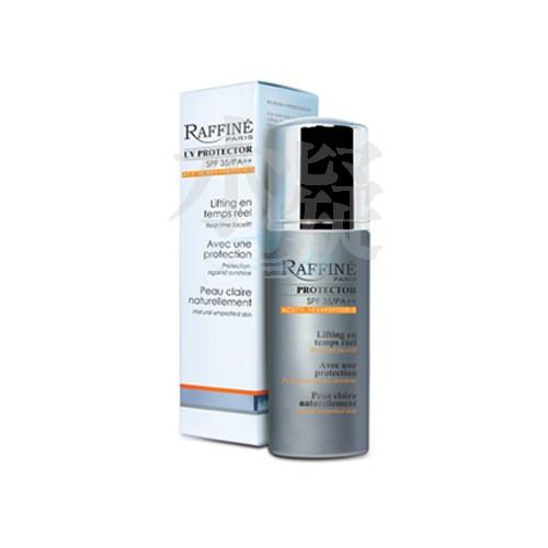 Raffine Paris UV protector SPF35<br>防曬隔離緊緻日霜