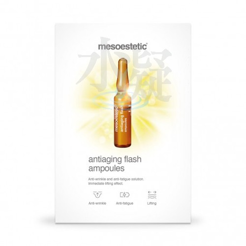 Mesoestetic Anti-Aging Flash Ampoules<br>速長楠竹精華