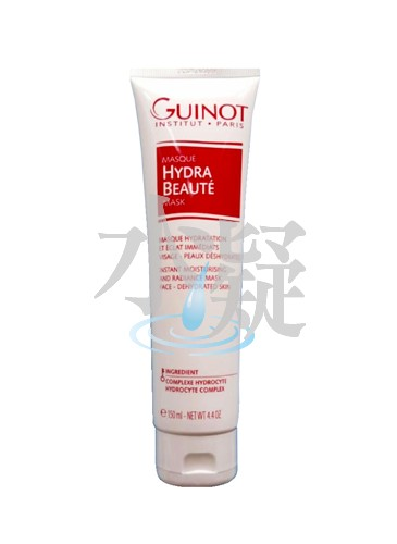 Guinot Hydra Beaute Mask 水分修護面膜