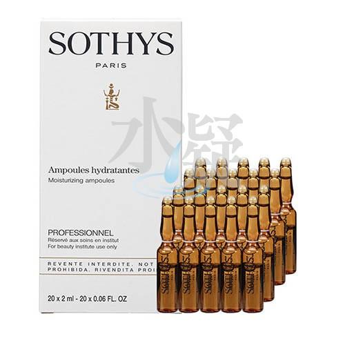 Sothys Moisturizing Ampoules 極速補水精華