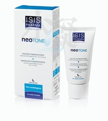 ISIS Pharma NEOTONE 25ml<br>&#20142;&#28580;&#34986;&#26001;&#31995;&#21015;(&#26202;&#38684;)