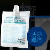 Derma Medream 高滲玻尿酸活水導向凝膠膜